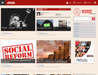 blog.dp.ru screenshot