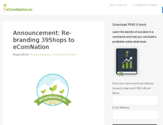 blog.ecomnation.in screenshot