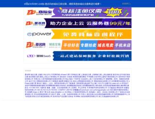 blog.ethcsstore.com screenshot