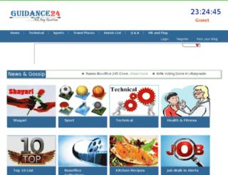 blog.guidance24.com screenshot