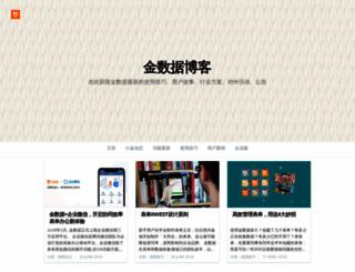 blog.jinshuju.net screenshot