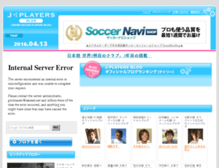 blog.jplayers.jp screenshot
