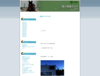 blog.jra.jp screenshot