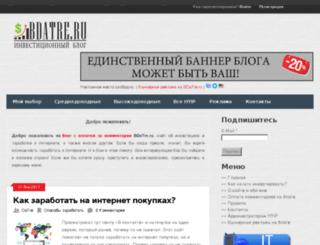 blog.kithyip.com screenshot