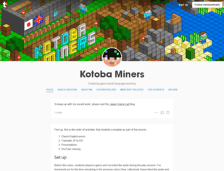 blog.kotobaminers.org screenshot