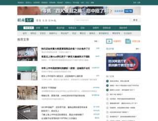 blog.linkshop.com.cn screenshot