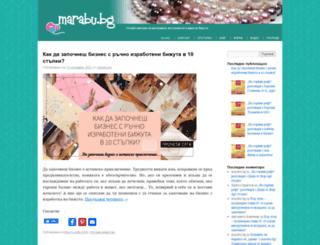 blog.marabu.bg screenshot