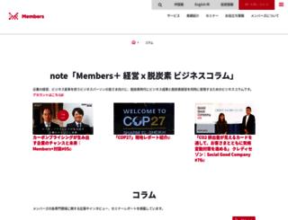 blog.members.co.jp screenshot