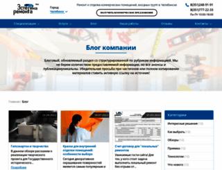 blog.ms174.com screenshot
