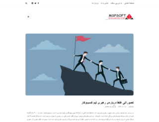 blog.mspsoft.com screenshot