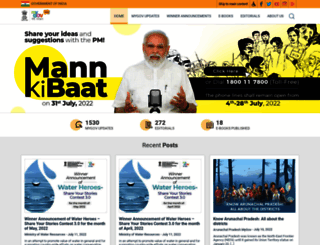 blog.mygov.in screenshot