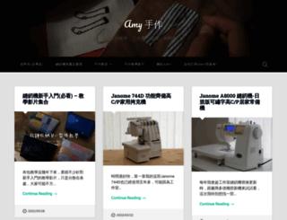 blog.niizo.com screenshot