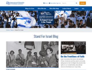 blog.standforisrael.org screenshot