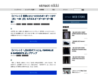 blog.struct.biz screenshot