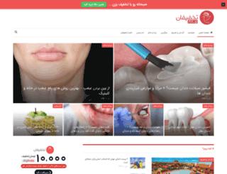 blog.takhfifan.com screenshot