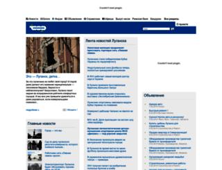 blog.top.lg.ua screenshot