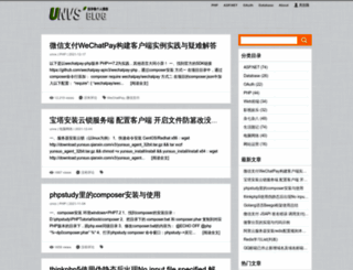 blog.unvs.cn screenshot