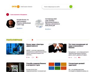 blog.webtomat.ru screenshot