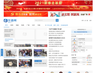 blog.wztv.cn screenshot