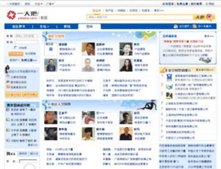 blog.yidaba.com screenshot