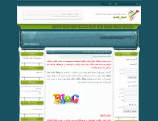 blog7.loxblog.com screenshot