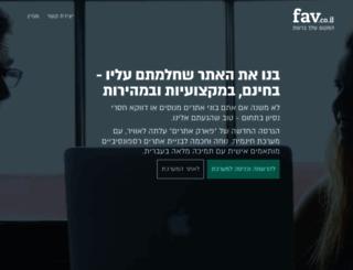 blogaina.fav.co.il screenshot