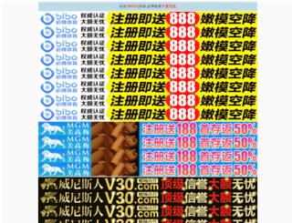 blogcurry.com screenshot