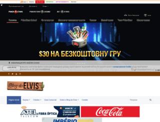 blogdoelvis.ne10.uol.com.br screenshot