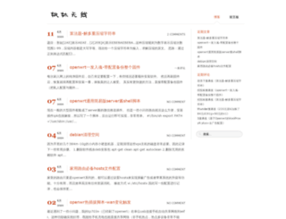 blogfeng.com screenshot