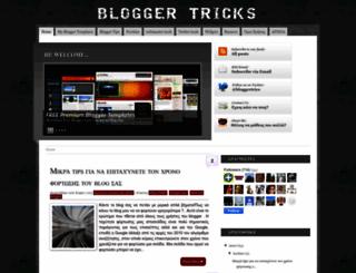 bloggertrics.blogspot.gr screenshot