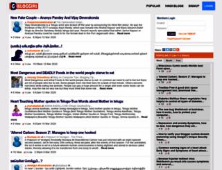 bloggiri.com screenshot