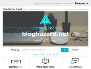 bloghazard.net screenshot