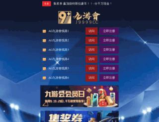 bloghenho.com screenshot