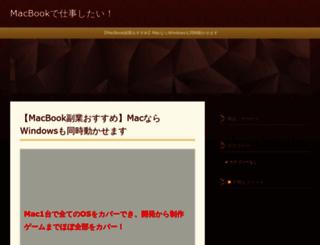 blogmarley.net screenshot
