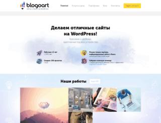 blogoart.ru screenshot