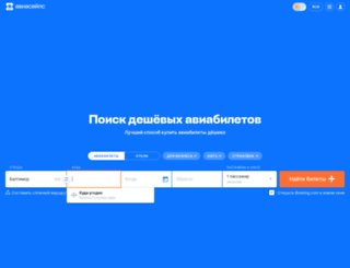 blogobol.ru screenshot