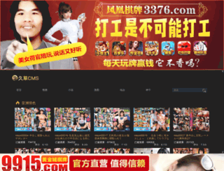 blogopinionz.com screenshot