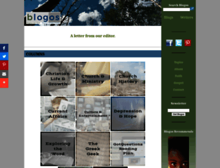 blogos.org screenshot