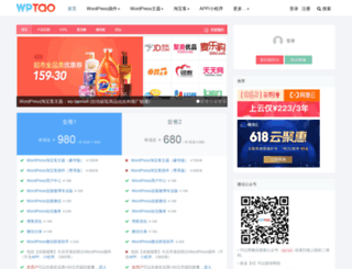 blogqun.com screenshot