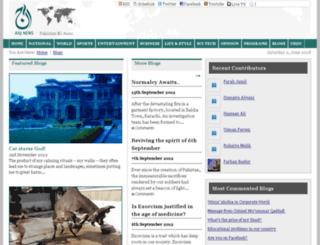 blogs.aaj.tv screenshot