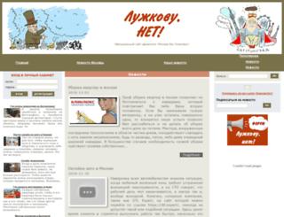 blogunit.ru screenshot