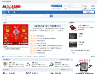 blol.net screenshot