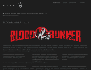 bloodrunner.com screenshot