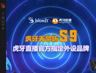 bloody.cn screenshot