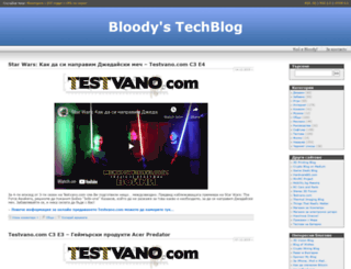 bloodys.com screenshot