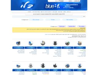 blue-f.co.il screenshot