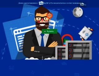 bluecode.ru screenshot