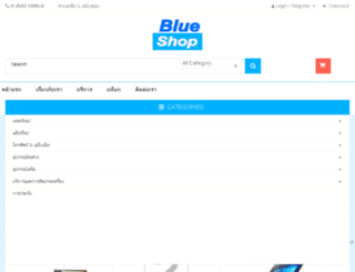 blueshop2u.com screenshot