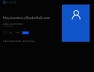 bluestormtravelbasketball.com screenshot