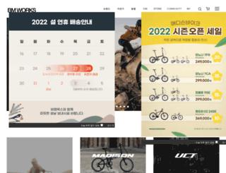 bm-works.co.kr screenshot